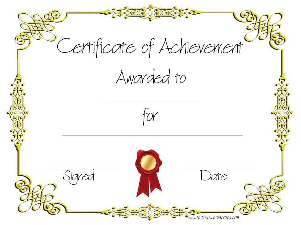 templates of certificates of achievement - Template