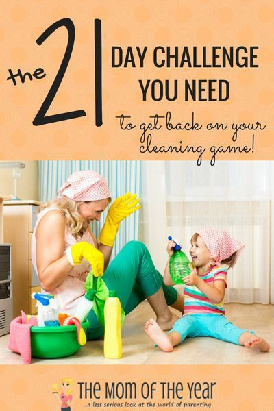 Best 20+ Cleaning toys ideas on Pinterest | Cleaning bath toys ...
