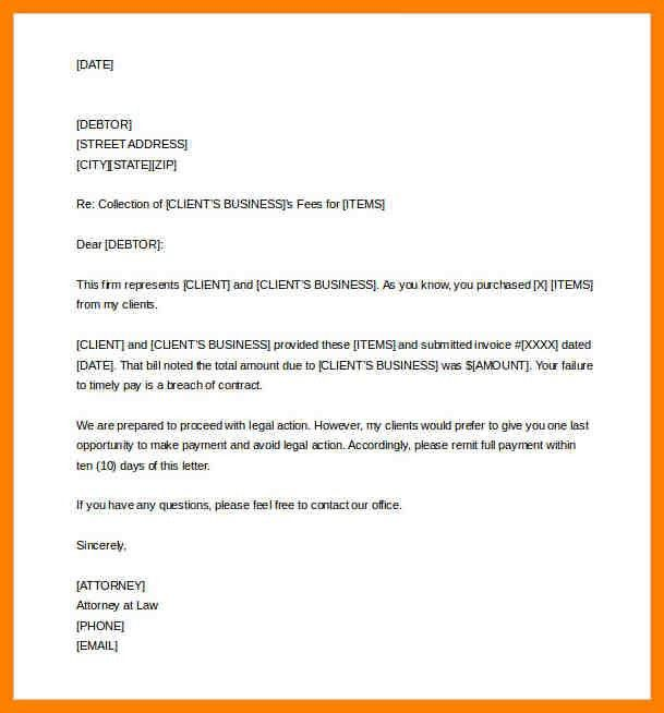 demand letter breach of contract