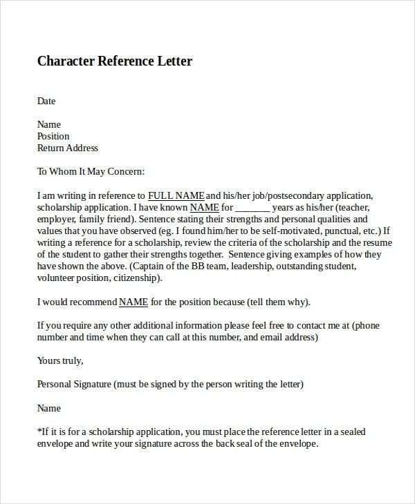 Examples Of Character Reference Letters | Template Design