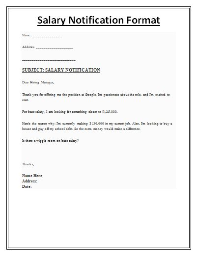 Salary Notification Template - By Payslipstemplates.copm