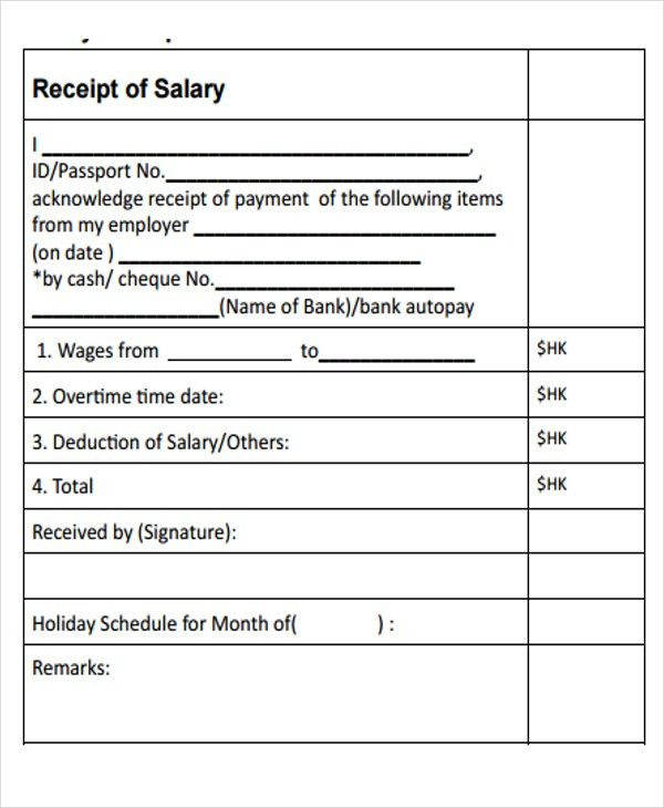 6+ Salary Receipt Templates - Free Sample, Example Format Download ...