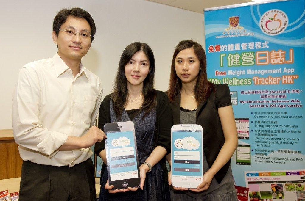 香港中文大學營養研究中心, Centre for Nutritional Studies, CUHK