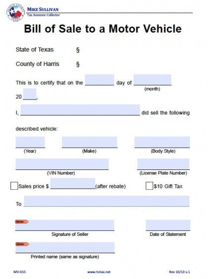 Free Harris County, Texas Bill of Sale Form | PDF | Word (.doc)