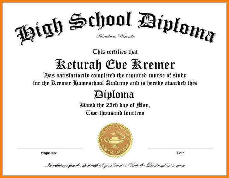 10+ High School Diploma Templates-Free Printables!!