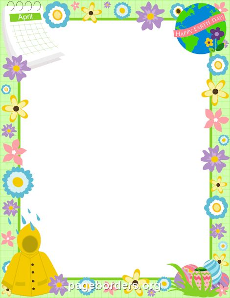 Printable April border. Use the border in Microsoft Word or other ...