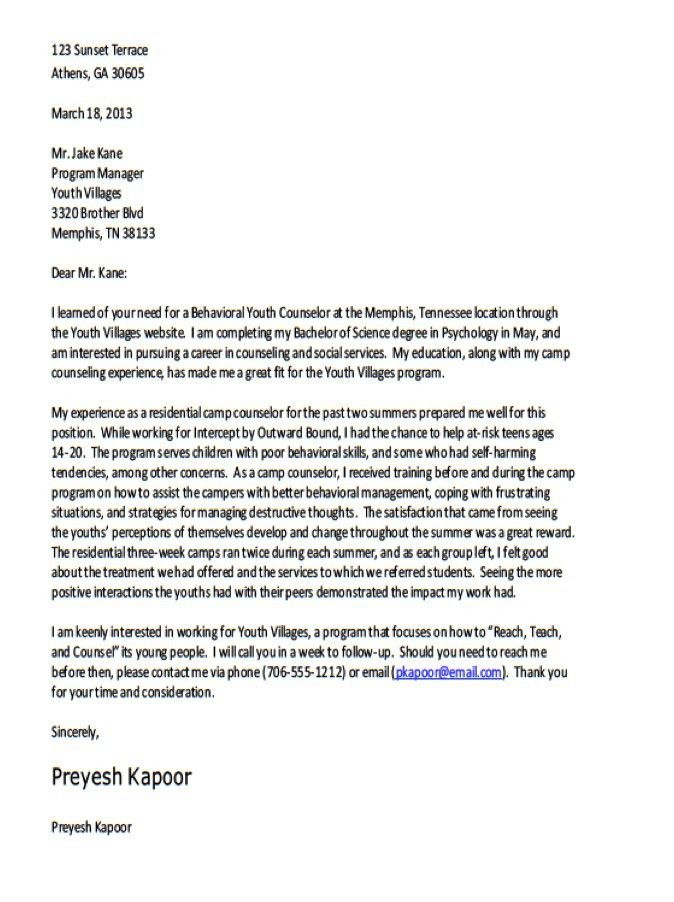 Sample Cover Letter Template in Cover Letter Formatting - My ...
