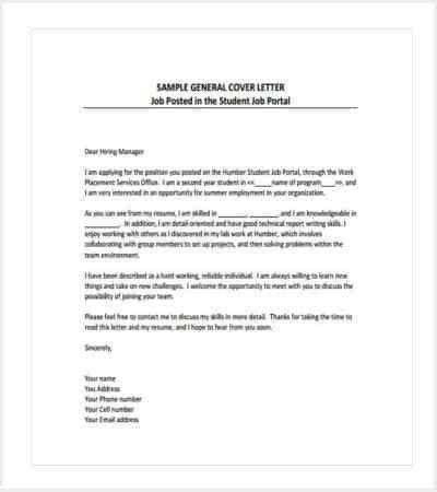 general manager cover letter sample. resume cover letter internal ...