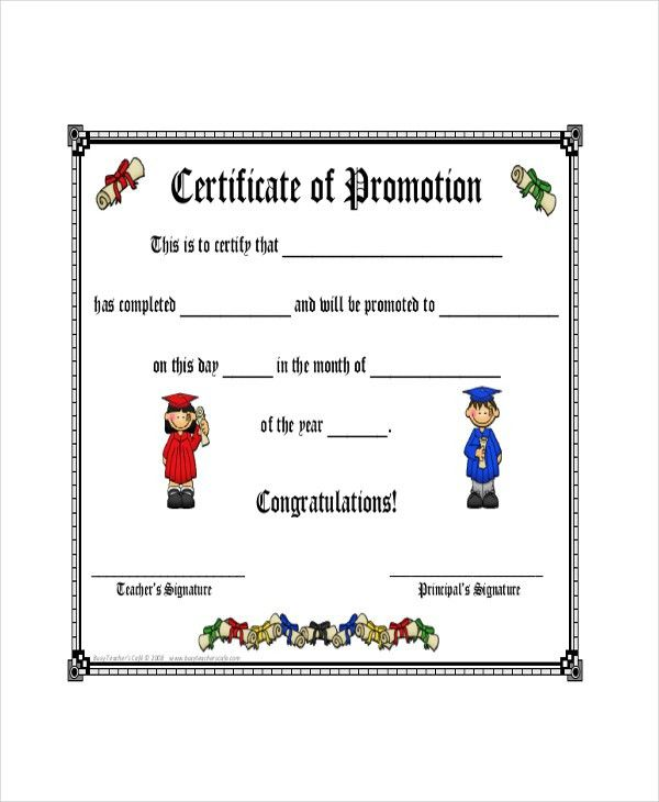 Promotion Certificate Template - 6+ Free Word, Excel, PDF ...