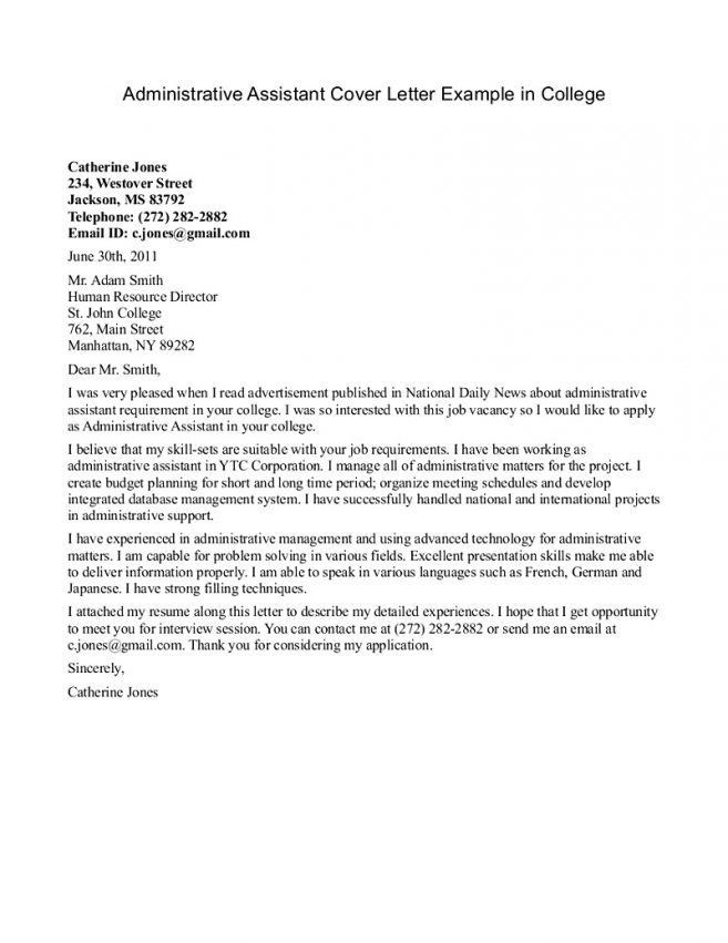12 Cover Letter For Office Assistant Cover Letter entry level ...