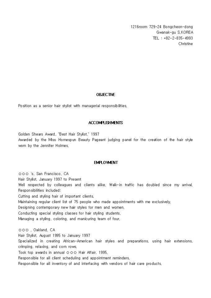 how do you make a resume how create resume creating a resume ...