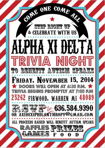 trivia night flyer | Fundraising - Ideas | Pinterest | Fundraising ...