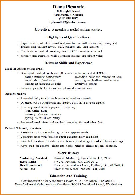 medical assistant description resume 16 free medical assistant
