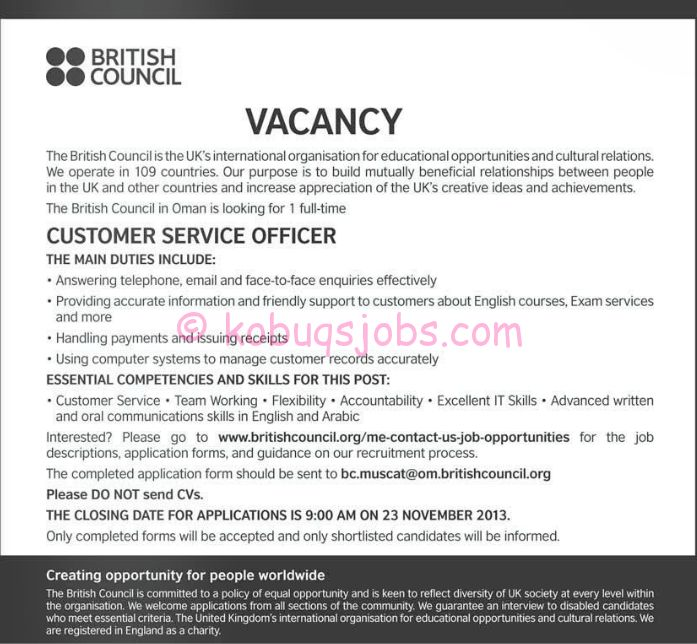 Customer Service Officer Required by British Council - Oman | KOBUQS