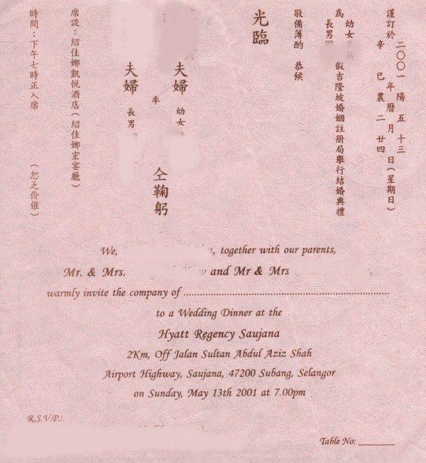 27 Chinese Wedding Invitations Wording Template | Vizio Wedding