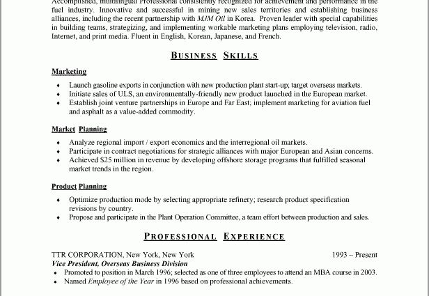 Jobscan's Guide to Resume Formats functional resume format ...