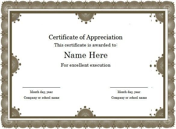 Free Award Certificate Templates Word - formats.csat.co