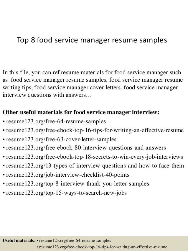 Food Service Manager Resume | Cover Letter
