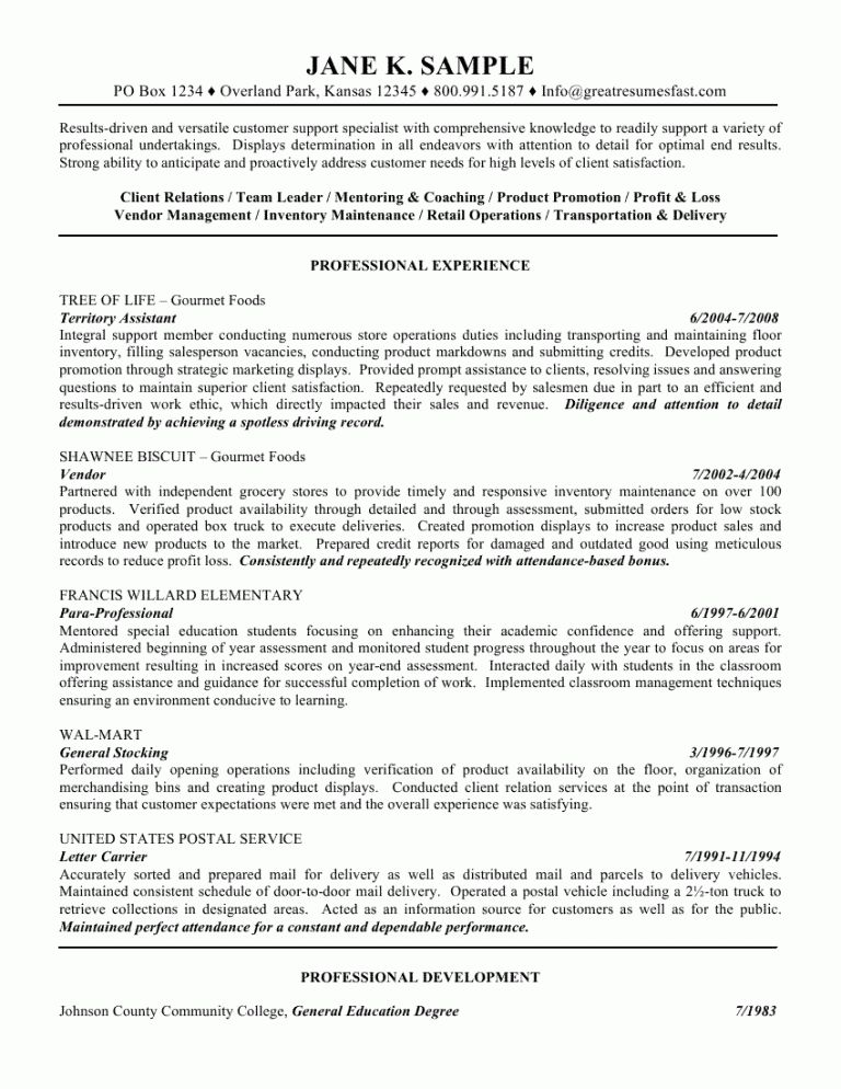 Pleasing Generic Objective For Resume Classy - Resume CV Cover Letter