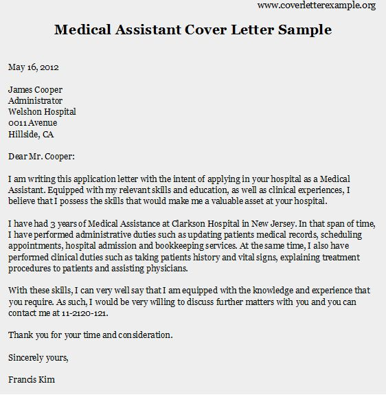 Download What To Put In A Covering Letter For A Job ...