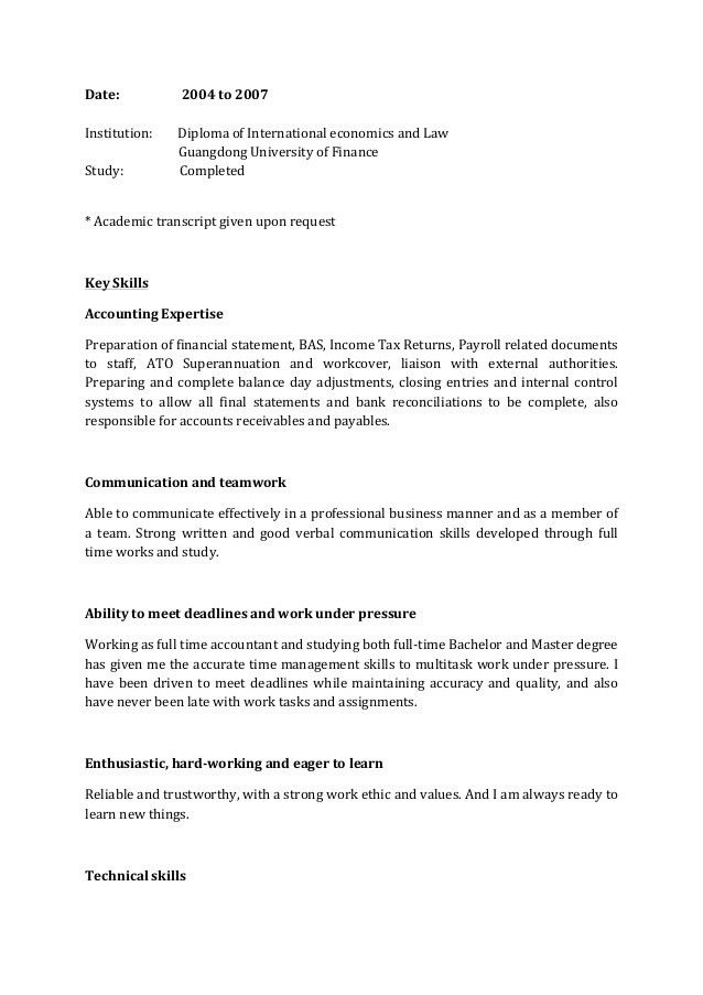 Ray Zeng Cover letter and resume