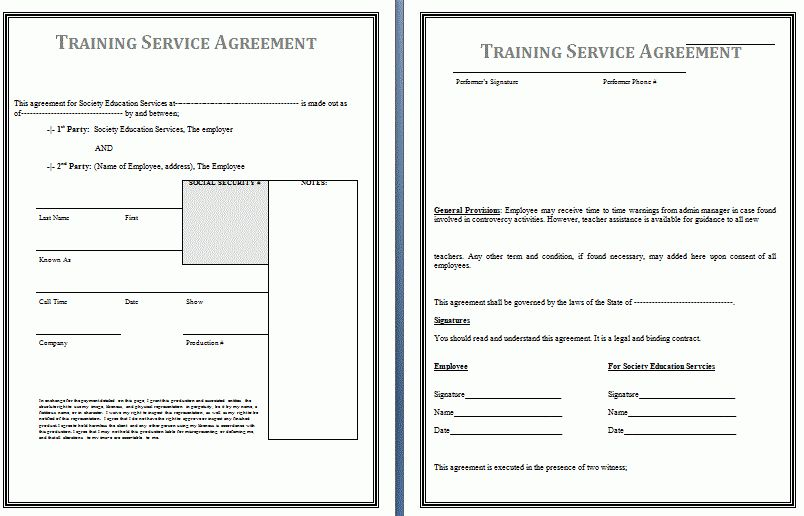 Training Agreement Template | Free Business Templates
