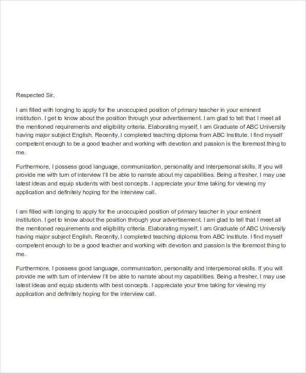 19+ Job Application Letter Templates in Doc | Free & Premium Templates