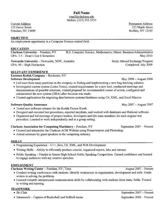 Computer science cover letter internship