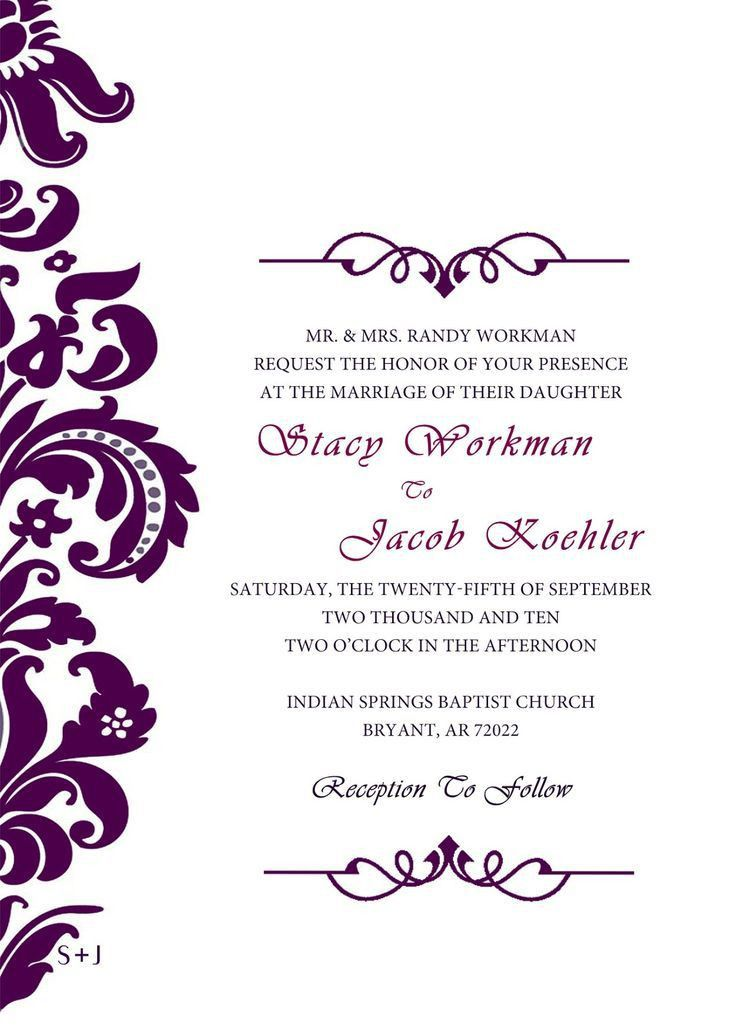 Blank Wedding Invitation Templates Purple ~ Matik for .