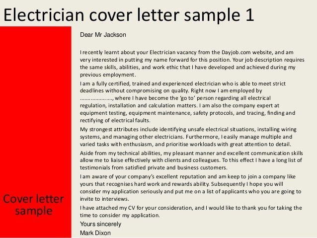 effective letter of application electrician cover letter sample ...