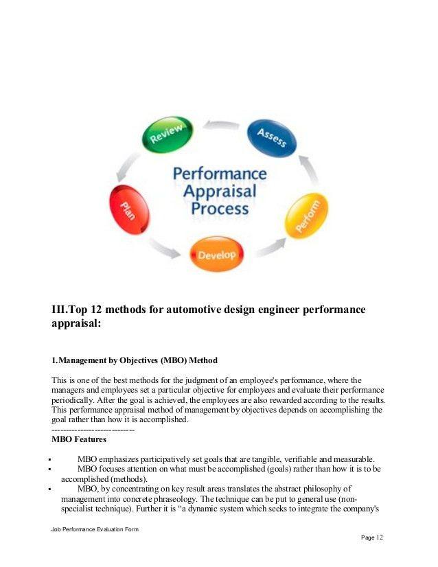 Automotive design engineer performance appraisal