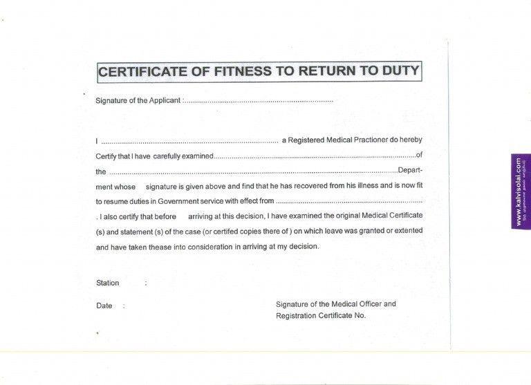 Download JAC Delhi - Medical Fitness Certificate - DocShare.tips