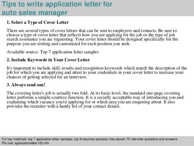 Auto sales manager application letter