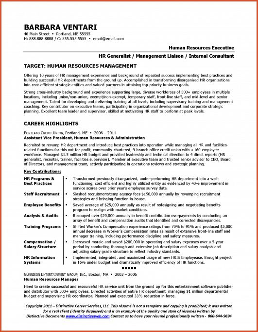 sample resume an hr manager 2. resume sample human resources ...
