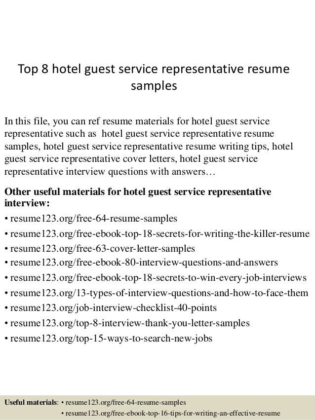 guest services resume guest service representative resume samples ...