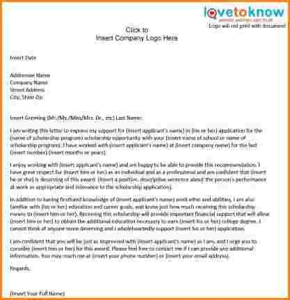 9+ letter of recommendation format | receipts template
