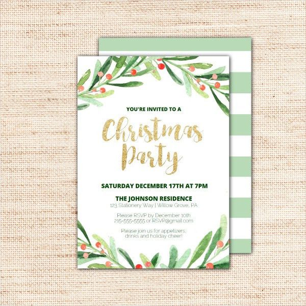 20+ Christmas Party Invitation Templates+ Christmas Party ...