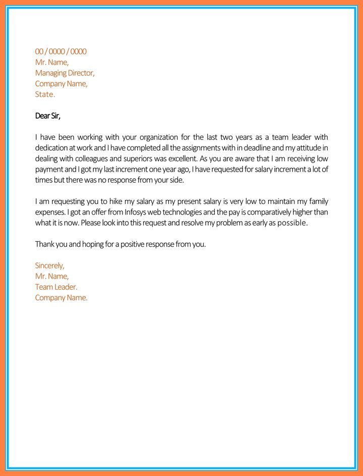 salary review request letter