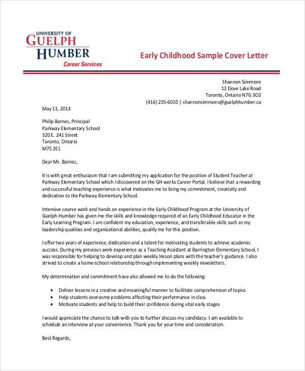 Cover Letter For Daycare Teacher