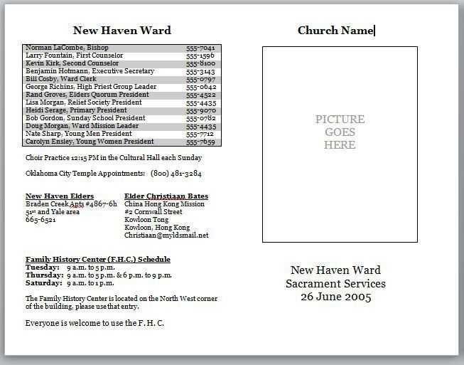 Church Bulletins | Church Accounting Software Guide