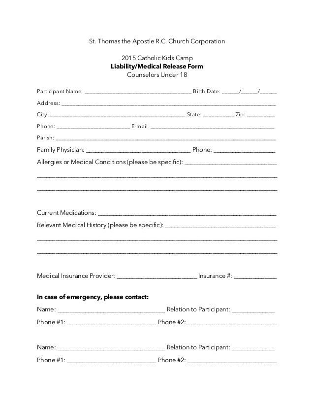 12 17 counselor liability-medical release form