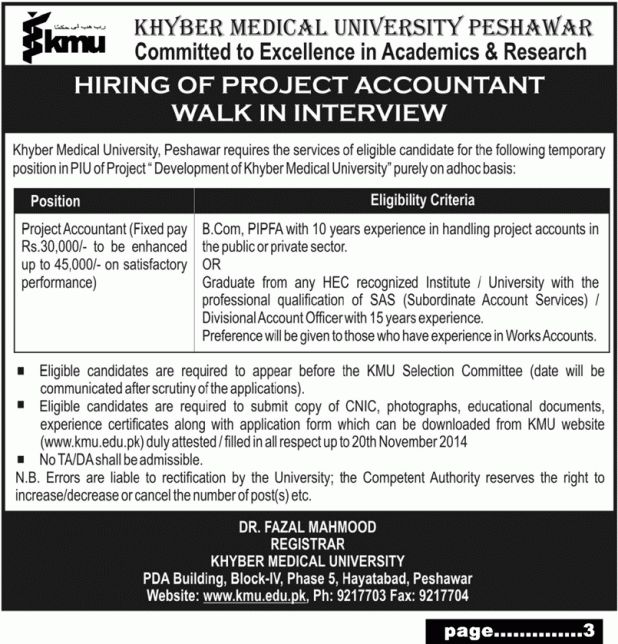 of Project Accountant Job, Khyber Medical University Peshawar Job ...