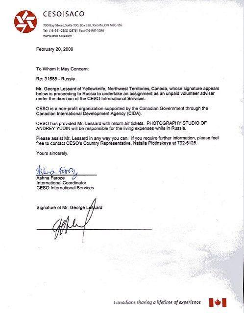 international development cover letter
