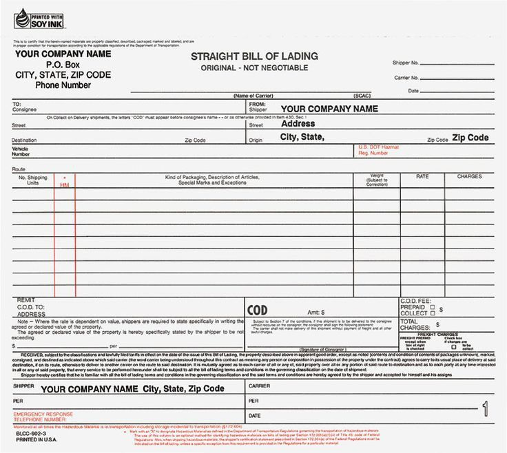 531 best Legal Forms images on Pinterest | Bill o'brien, Templates ...