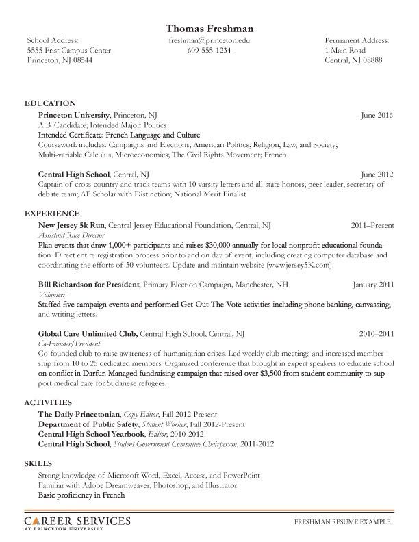 Resume Examples Templates: Freshman Resume Employment Education ...
