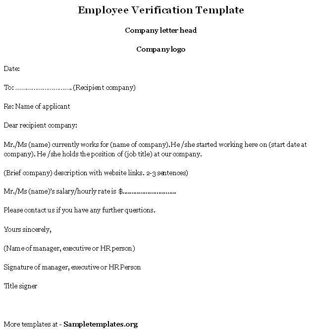 Employment Verification Letter Template | gplusnick
