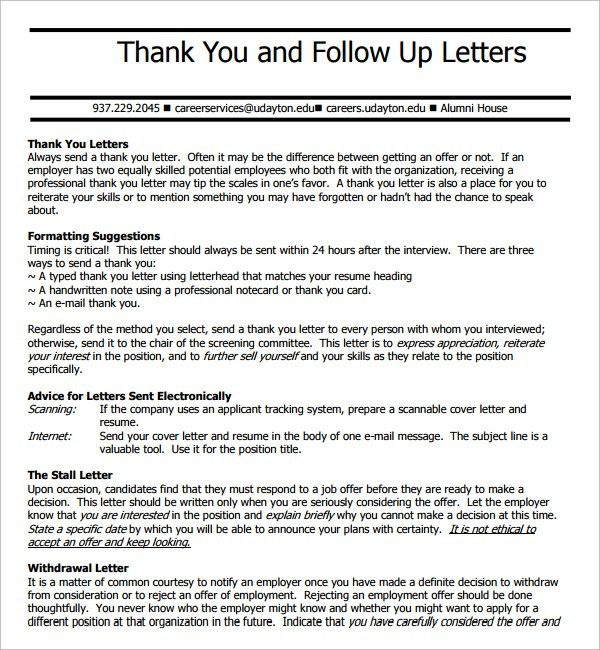 Sample Follow Up Email After Interview To Check Status - Compudocs.us