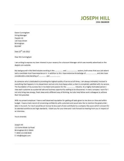 Highway Design Engineer Cover Letter