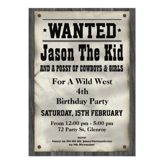 Kids Wild West Wanted Poster Birthday Invitation | Zazzle.com