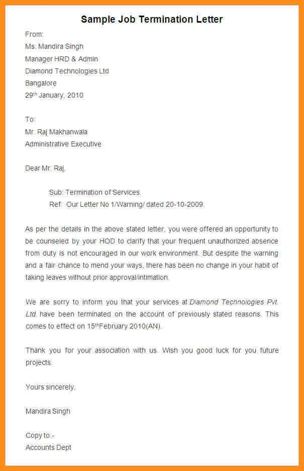 Intimation Letter Format | Coverletter.csat.co